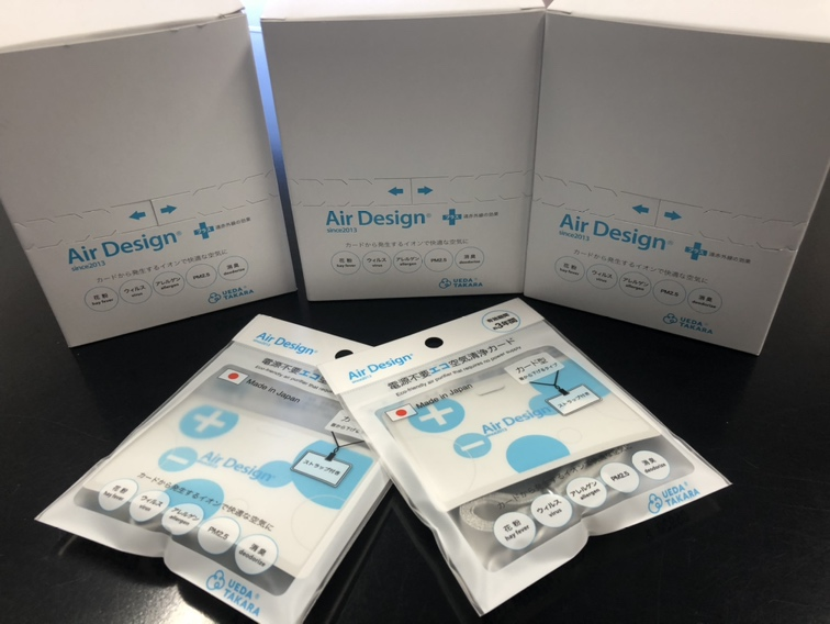Air Design card(エアデザインカード)